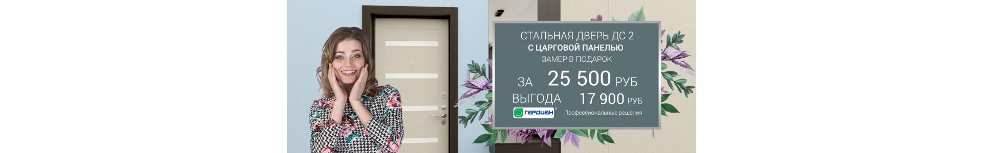 Входная Дверь Гардиан ДС 2 Эко люкс